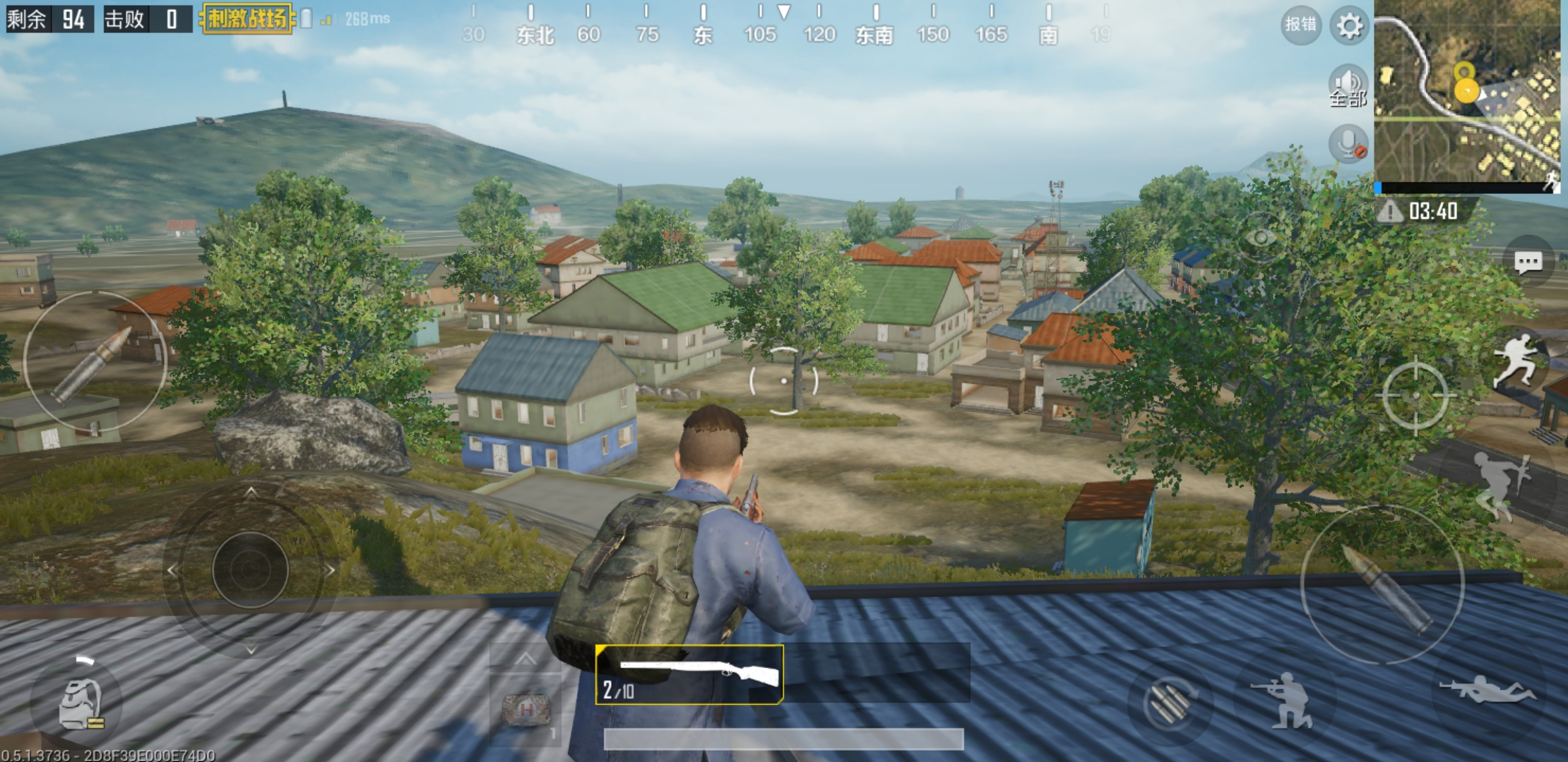 PUBG Mobile Game Performance