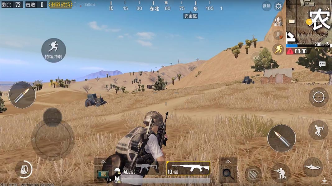 PUBG Mobile Miramar Sanhok Map
